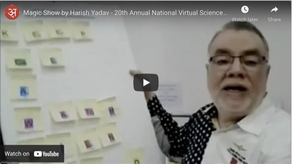 magic-show-by-harish-yadav-20th-annual-national-virtual-science-fiction-conference-india